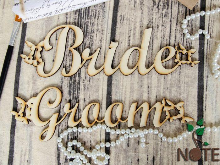 blank text bride groom