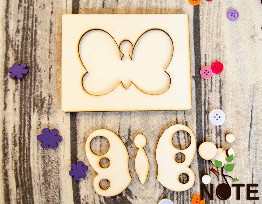 blank set puzzle fluture
